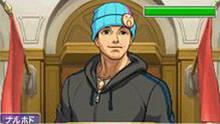 Imagen 7 de Ace Attorney: Apollo Justice