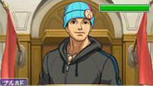 Imagen 2 de Ace Attorney: Apollo Justice