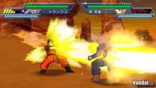 Imagen 75 de Dragon Ball Z: Shin Budokai 2