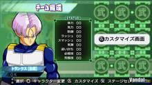 Imagen 71 de Dragon Ball Z: Shin Budokai 2