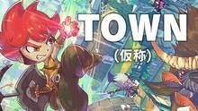 Imagen 1 de Little Town Hero