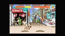 Imagen 5 de Street Fighter II The World Warrior CV