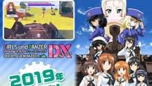 Imagen 1 de Girls und Panzer: Dream Tank Match DX