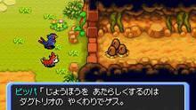 Imagen 5 de Pokémon Mundo Misterioso: Exploradores del Tiempo y de la Oscuridad