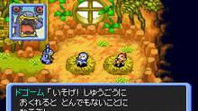 Imagen 4 de Pokémon Mundo Misterioso: Exploradores del Tiempo y de la Oscuridad