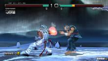 Imagen 20 de Tekken Dark Resurrection PSN