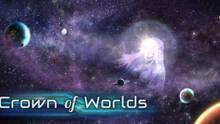 Imagen 10 de Crown of Worlds
