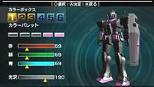 Imagen 1 de Mobile Suit Gundam MS Sensen 0079