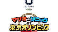 Imagen 1 de Mario & Sonic at the Tokyo 2020 Olympic Games