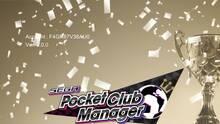 Imagen 14 de SEGA Pocket Club Manager