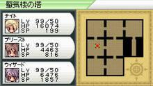 Imagen 3 de Ragnarok Online DS