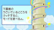 Imagen 4 de Yosumin DS