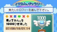 Imagen 1 de Yosumin DS