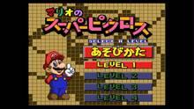 Imagen 1 de Mario's Super Picross CV