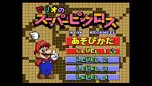 Imagen 2 de Mario's Super Picross CV