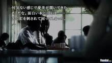 Imagen 3 de Imabikisou