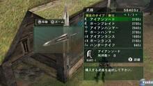 Imagen 11 de Monster Hunter G