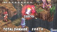 Imagen 65 de Disgaea 2: Dark Hero Days