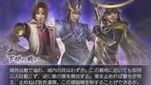 Imagen 20 de Warriors Orochi 2