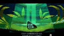 Imagen 15 de LostWinds WiiW
