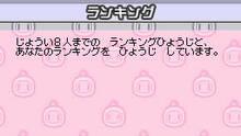 Imagen 9 de Bomberman Land Touch! 2