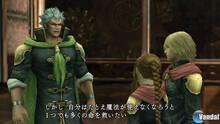 Imagen 307 de Final Fantasy Type-0