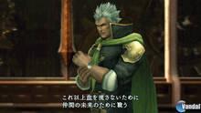 Imagen 309 de Final Fantasy Type-0