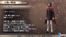 Imagen 312 de Final Fantasy Type-0