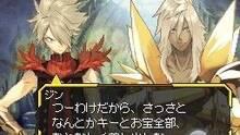 Imagen 39 de Shining Force Feather