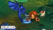 Imagen 8 de Blue Dragon: Awakened Shadow