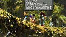 Imagen 7 de Final Fantasy IX