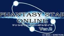 Imagen 29 de Phantasy Star Online Version 2
