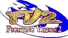 Imagen 50 de Fighting Vipers 2