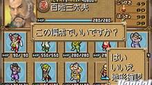 Imagen 11 de Onimusha Tactics