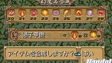 Imagen 7 de Onimusha Tactics