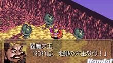 Imagen 6 de Onimusha Tactics