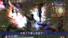 Imagen 7 de Dynasty Warriors 3