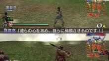 Imagen 1 de Dynasty Warriors 3