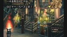 Imagen 7 de Shadow Hearts
