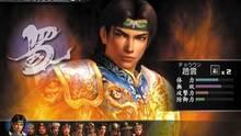 Imagen 39 de Dynasty Warriors 4