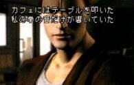 Imagen 3 de Silent Hill GBA