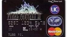 Imagen 37 de Final Fantasy XI
