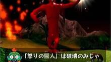 Imagen 12 de Doshin the Giant