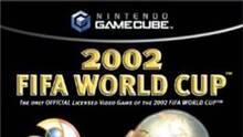 Imagen 17 de Mundial FIFA 2002
