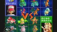Imagen 4 de Pokemon Stadium
