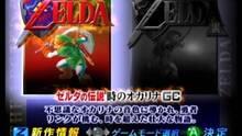 Imagen 14 de The Legend of Zelda: Ocarina of Time Master Quest