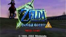 Imagen 5 de The Legend of Zelda: Ocarina of Time