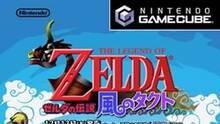 Imagen 1 de The Legend of Zelda: Ocarina of Time