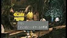Imagen 9 de Final Fantasy IX