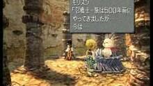 Imagen 10 de Final Fantasy IX